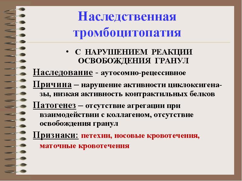 a kollagenozis kötőszövetének örökletes betegségei)